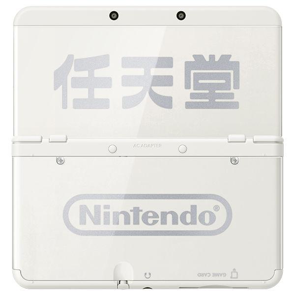 New 3DS Edition Ambassadeur