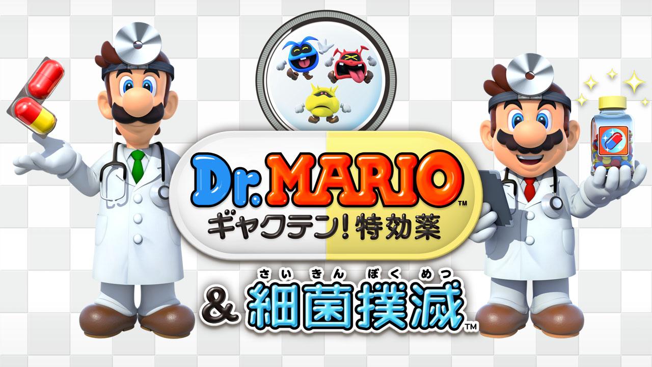 Dr. Mario 3DS